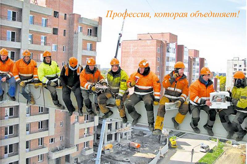 прайсы на отделочные работы москва и московская область